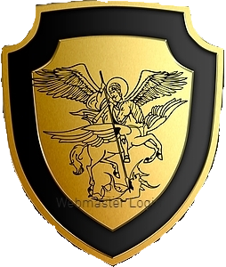 Центр Благо